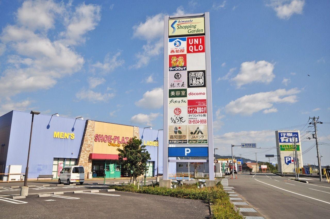 ユニクロ・シュープラザなどがあるショッピングガーデン。近いと嬉しい♪