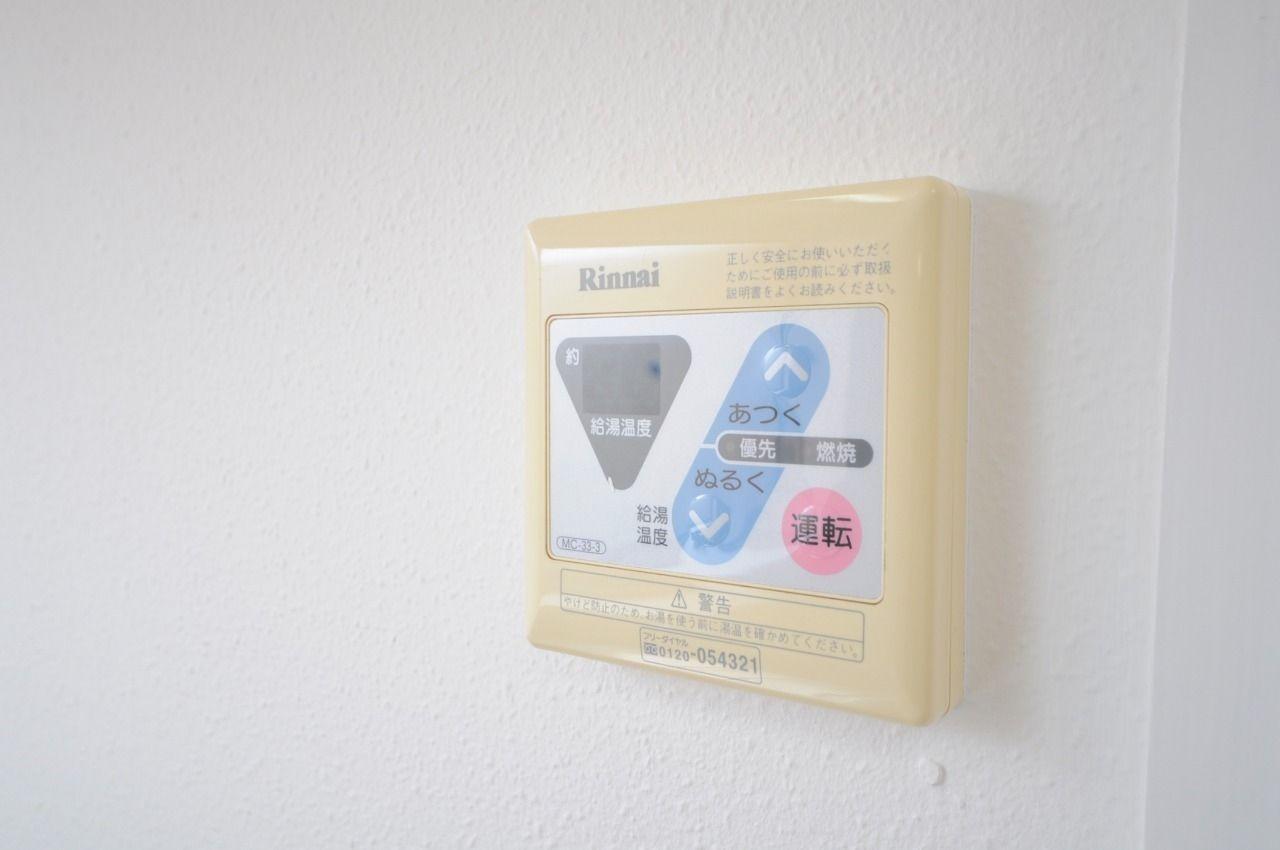 リモコンで温度が設定できる分、温度調整が簡単です。自分の適温を探してください。