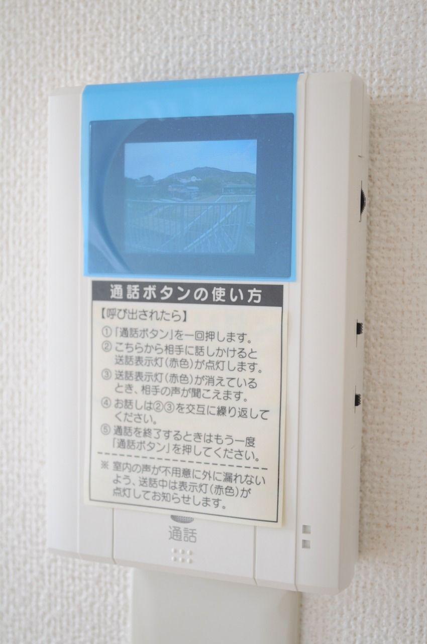 防犯対策にはカラーモニターホン!玄関ドアを開ける前に要件を確認しましょう。