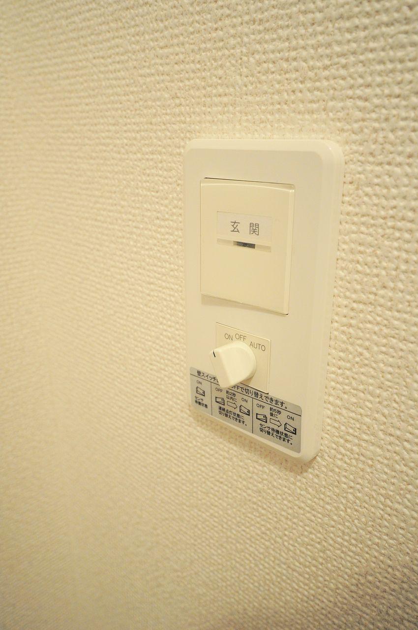 スイッチをONにしたままでも、自動で感知して点灯・消灯しますので、消し忘れがなく安心です。