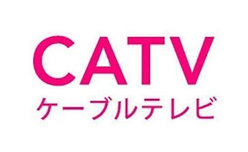 スワンテレビの基本チャンネルが無料で見られるオプション付き!朝日テレビが視聴可能です。