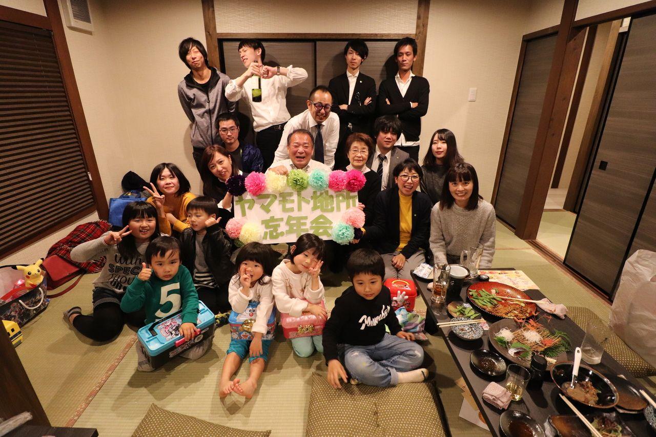 2018年12月にヤマモト地所スタッフで忘年会を開催。