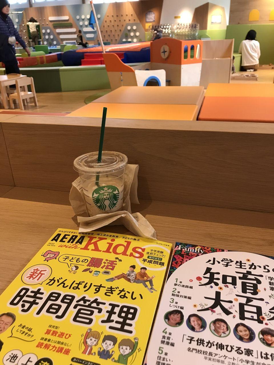 本当に買わなくても、店内の本を自由に読める!