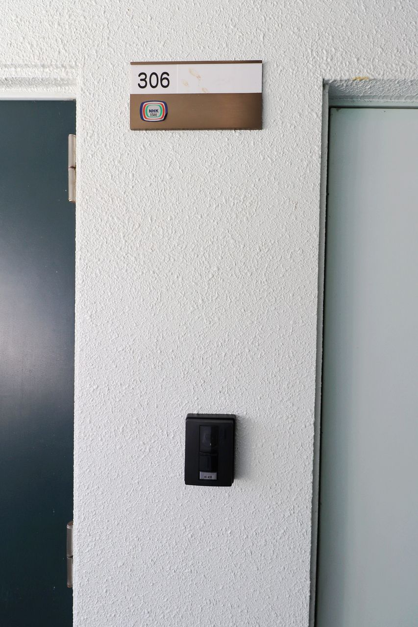 エルパレス306号室