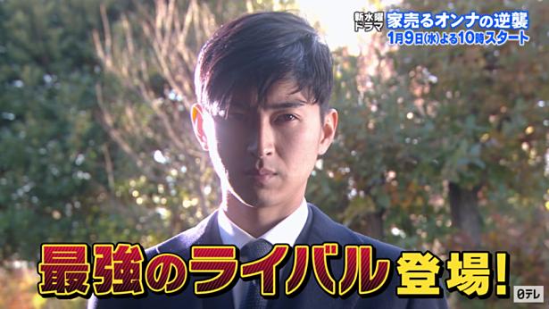 松田翔太 家売るオンナの逆襲