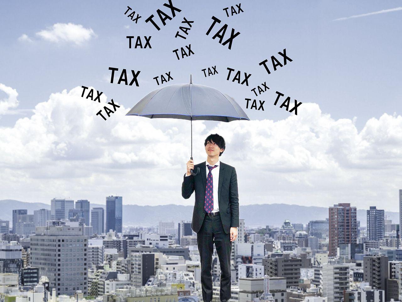 消費税増税の前と後、住宅購入はどちらがお得?