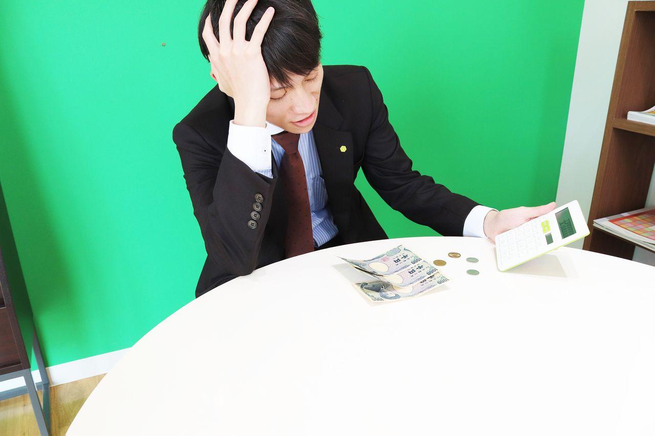 不動産の雑学 その参