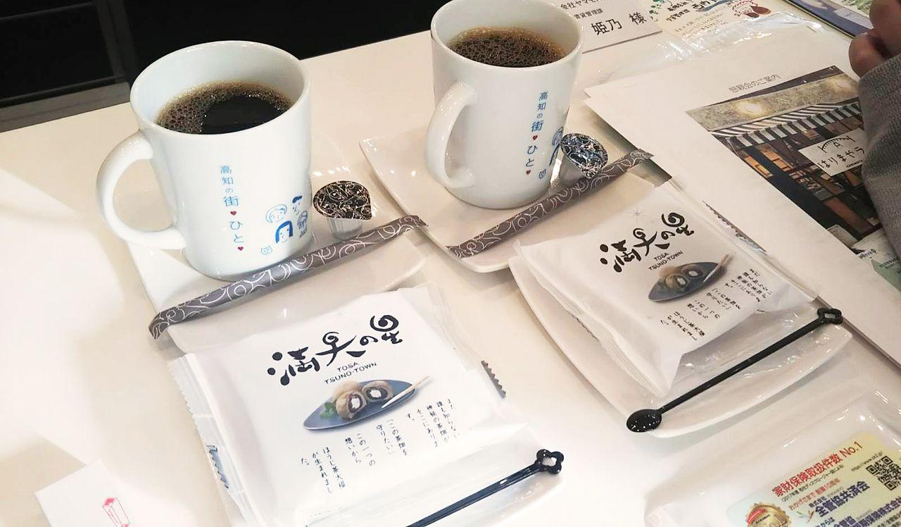 コーヒー 満天の星