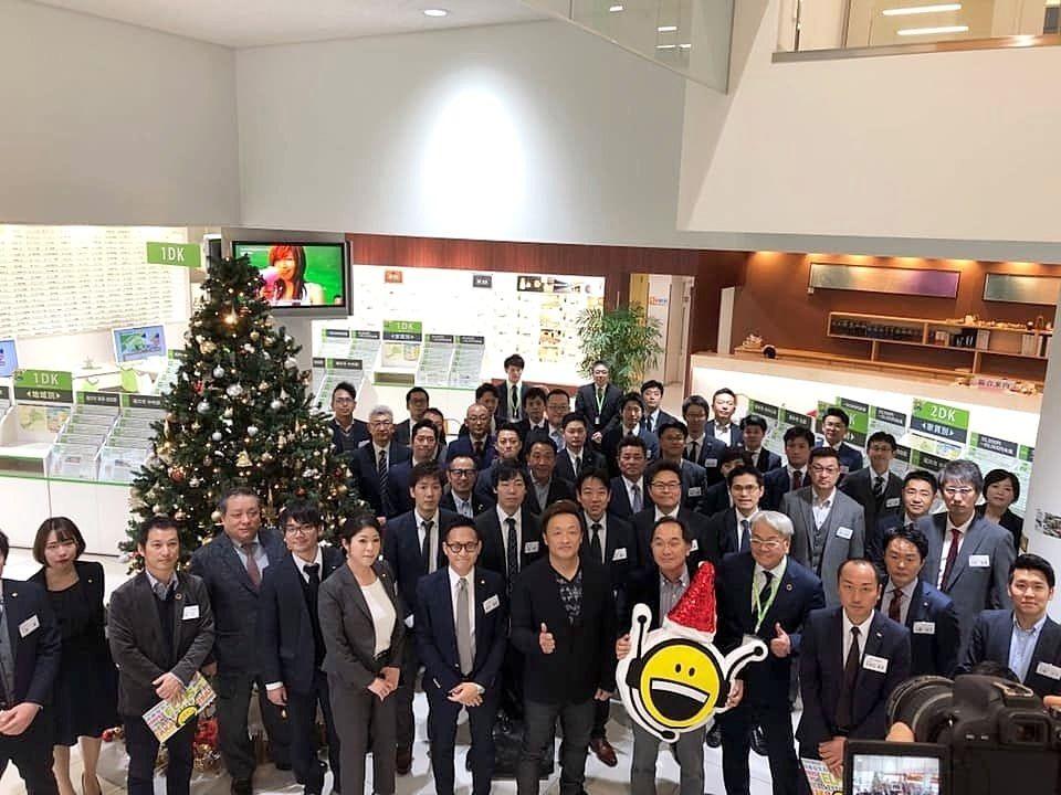 ちんたい研究会(福井県福井市 高井不動産)に参加してきました。