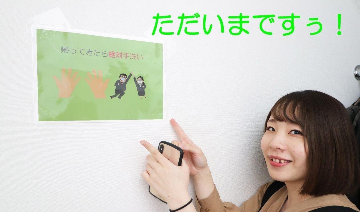 新型コロナウイルス 手洗い ポップ ポスター