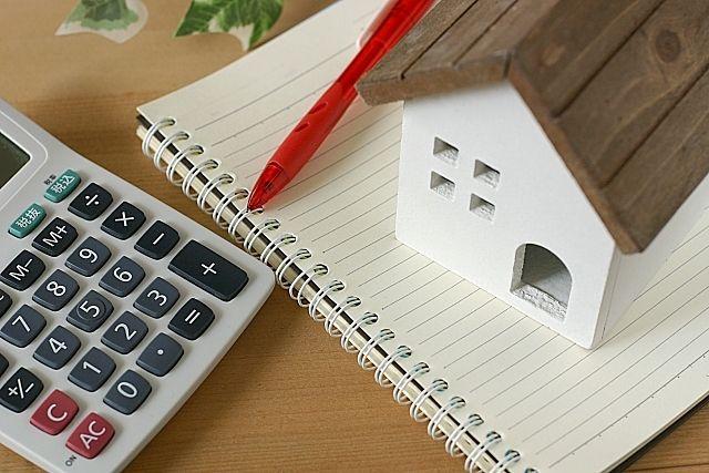 不動産の価格はどうやって決められているのか?