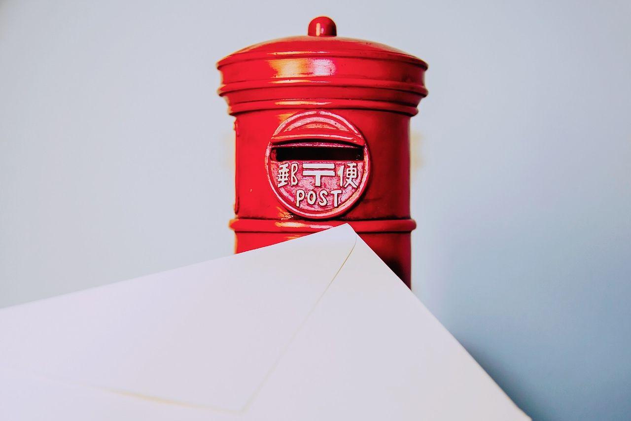 契約書類のやり取りも郵送でできちゃう!