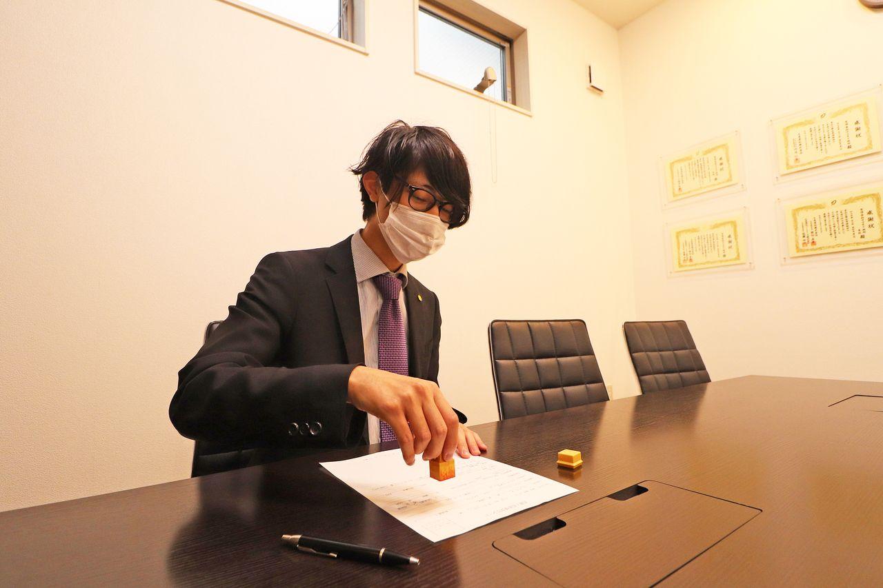 不動産売却時に必要な税金【譲渡所得税】