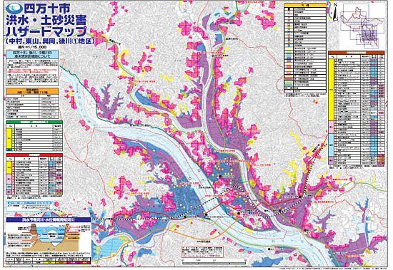 四万十市の洪水ハザードマップ