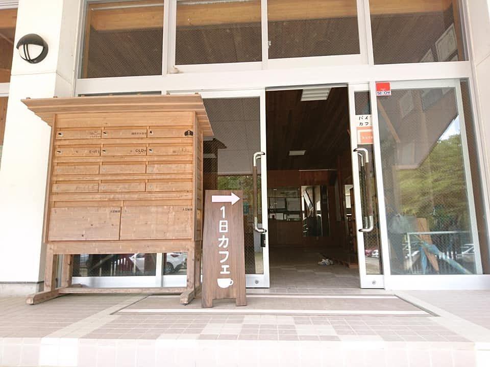 1日がカフェオープン