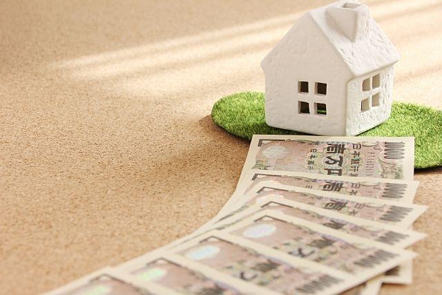 家づくり費用