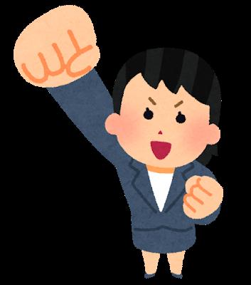 高知県四万十市の不動産会社ヤマモト地所の社員募集要項(総合職)のページです。ご応募お待ちしております。