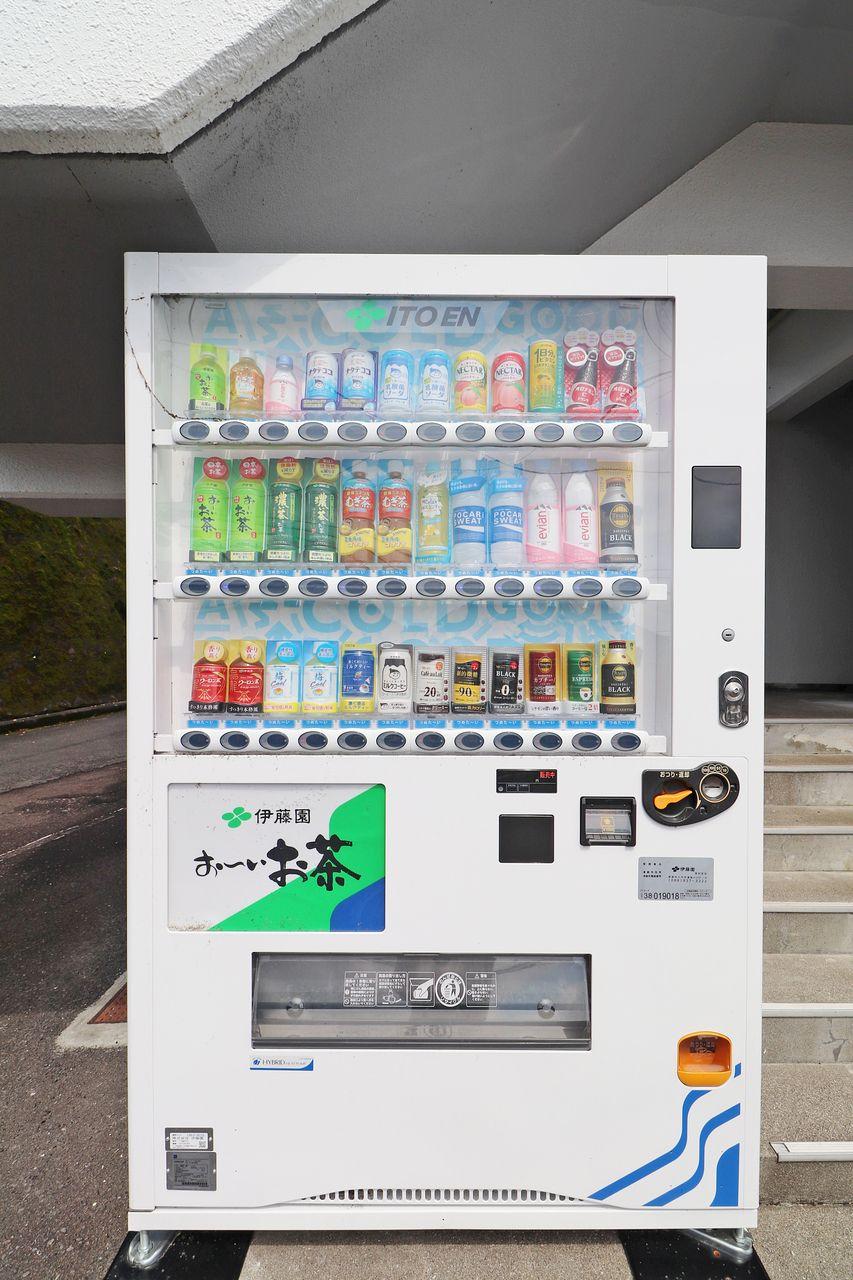 レジデンス今城2号館の自動販売機の画像です