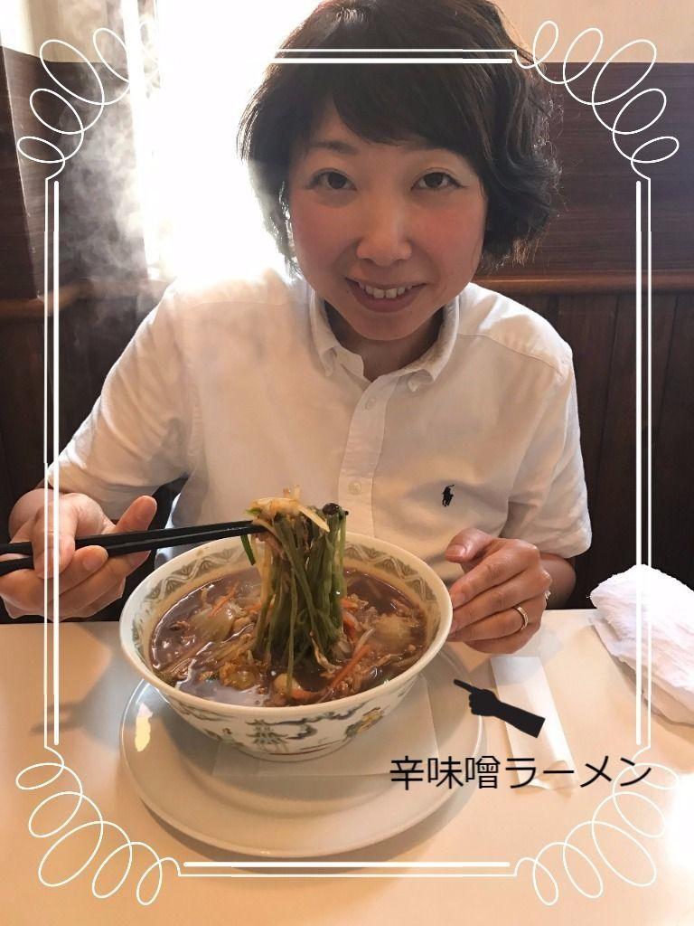 広東李(カントリー)の辛味噌ラーメン・四万十市のグルメランチ