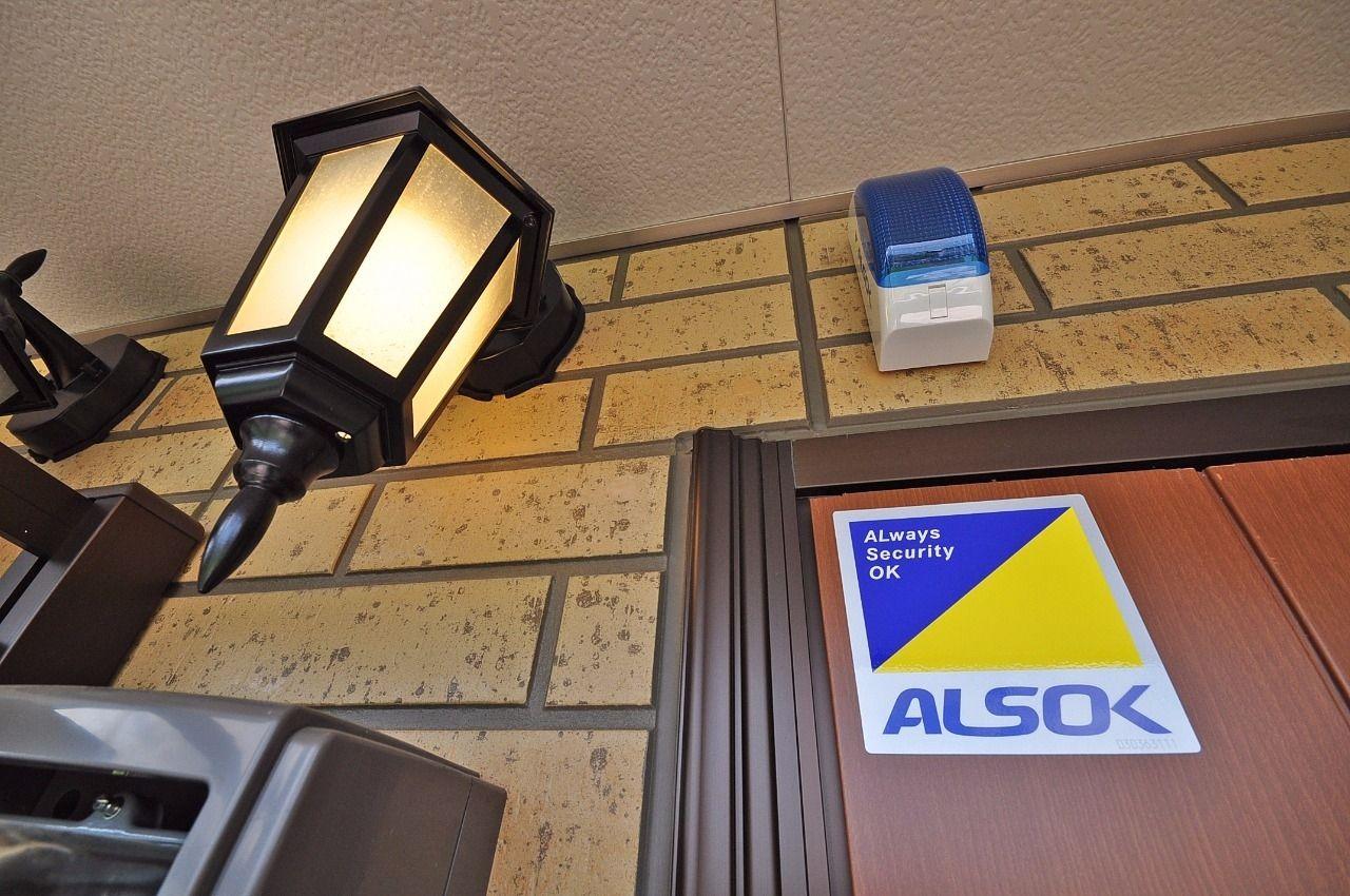ポーチ灯、そしてALSOK