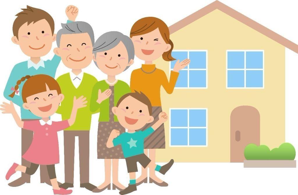 2018年非課税で子どもや孫にマイホーム資金を贈与する方法