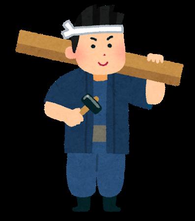 高知県四万十市の不動産会社ヤマモト地所の社員募集要項(営繕担当)のページです。ご応募お待ちしております。
