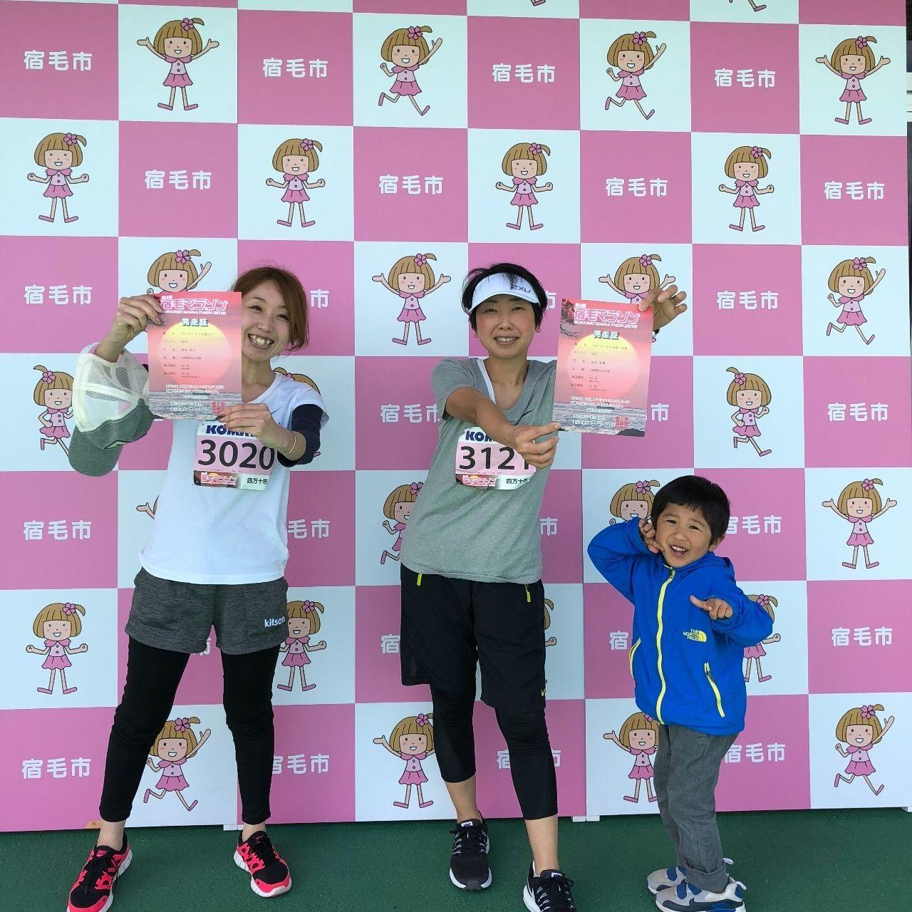 2018年第4回宿毛マラソン、クォーター(10.548km)完走!!