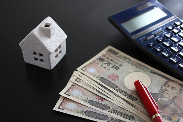 家づくりから考えるランニングコスト