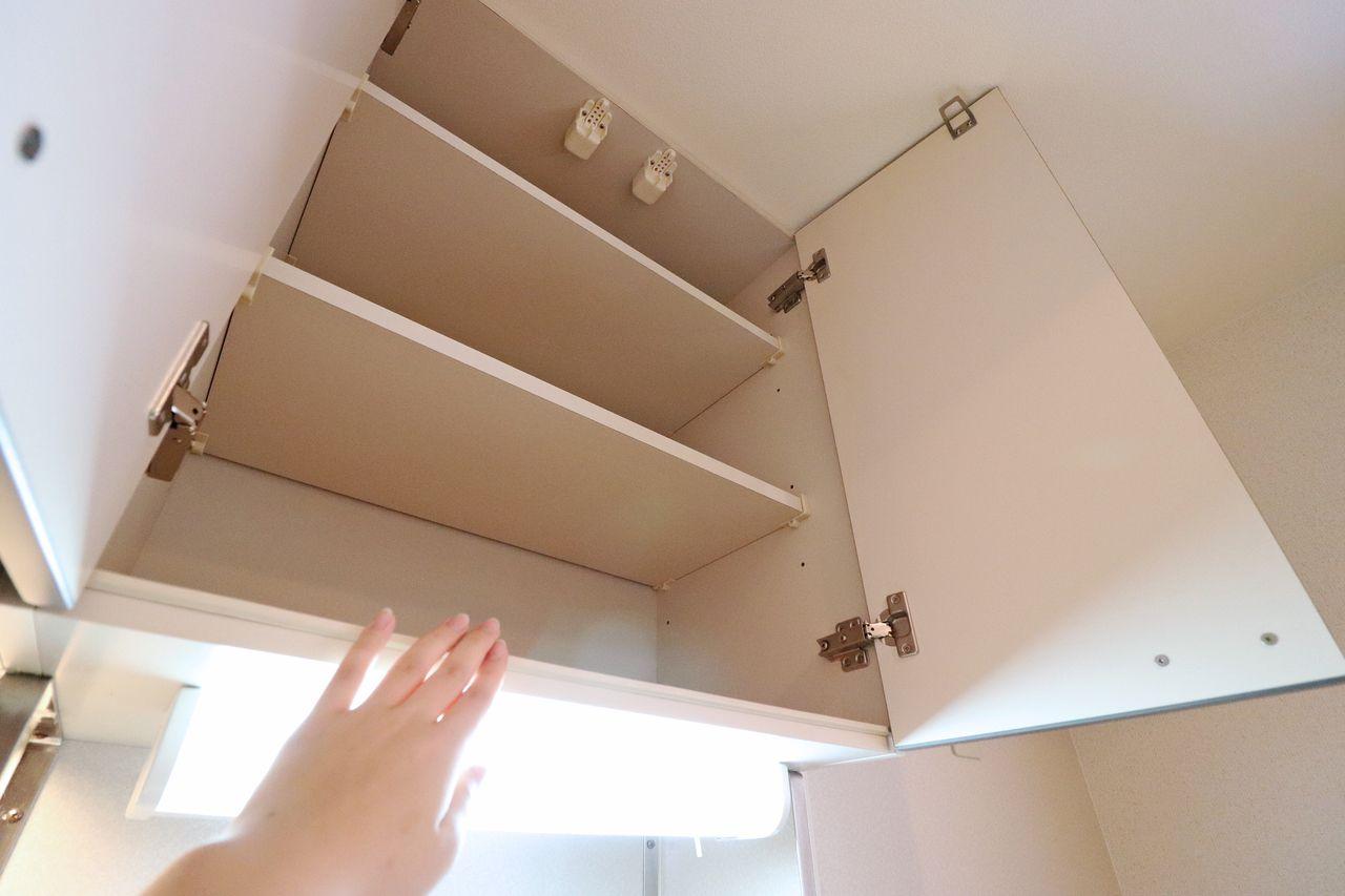 キッチン収納上部は結構高めの位置にあります