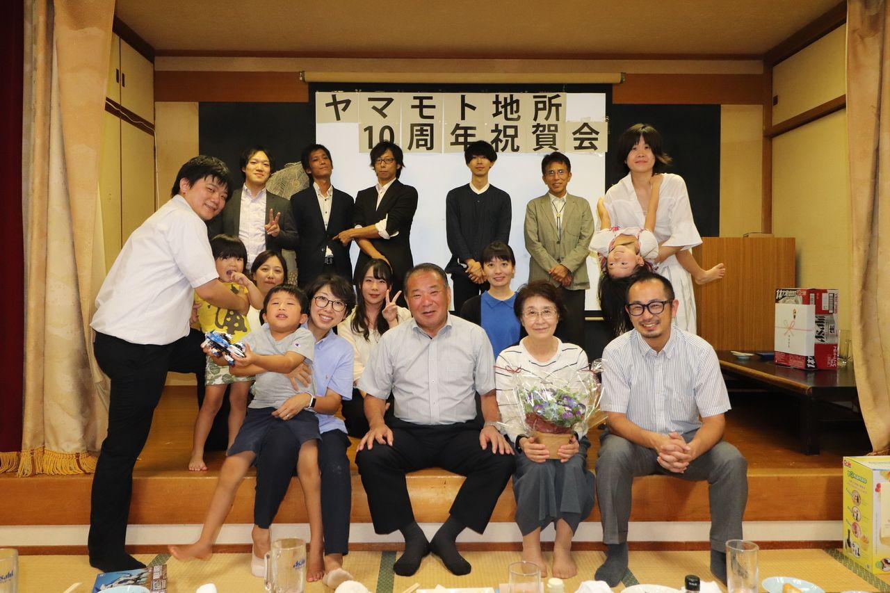 ヤマモト地所10周年祝賀会がありました。