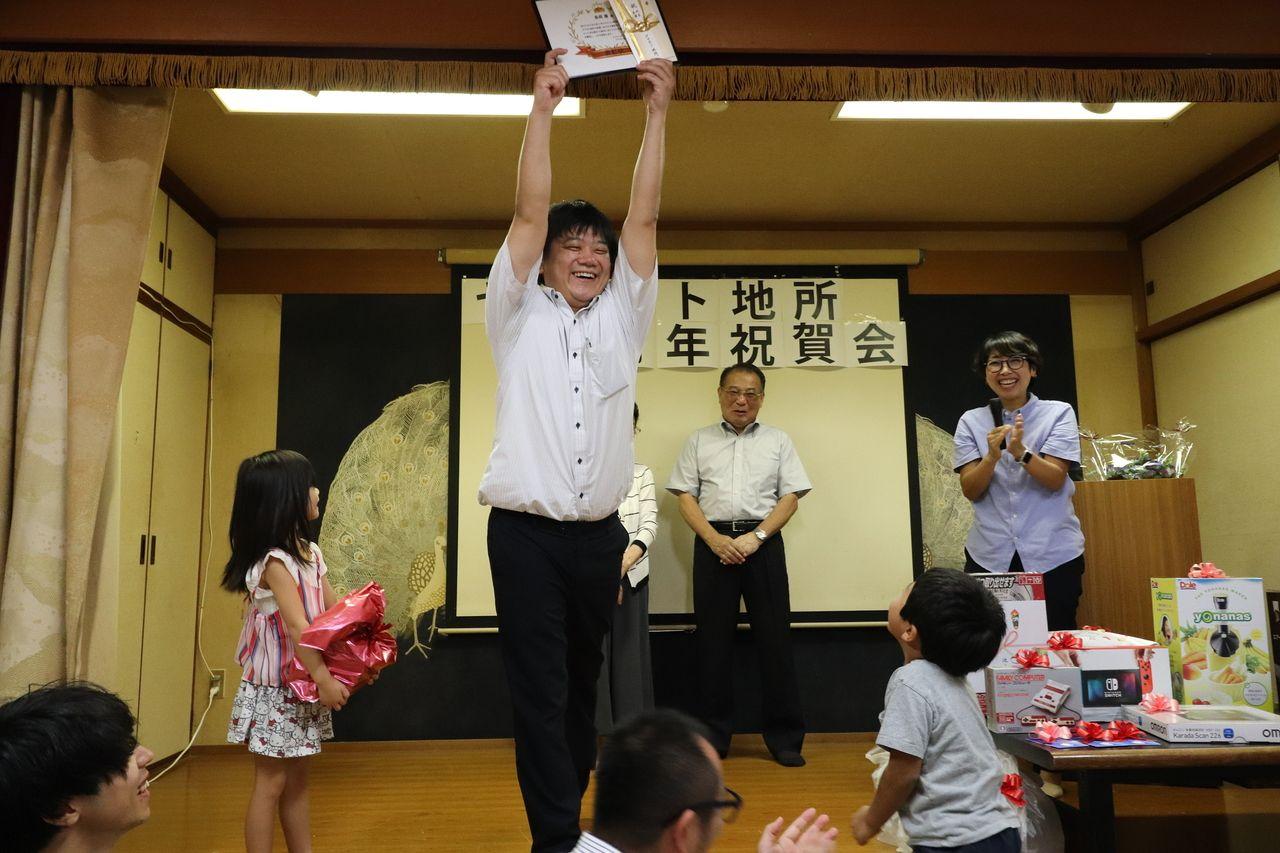 長岡課長の表彰